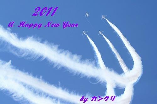 0101新年挨拶.jpg