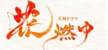 0211ドラマロゴ.jpg