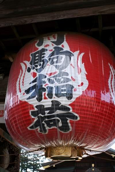 0424竹駒稲荷2.jpg