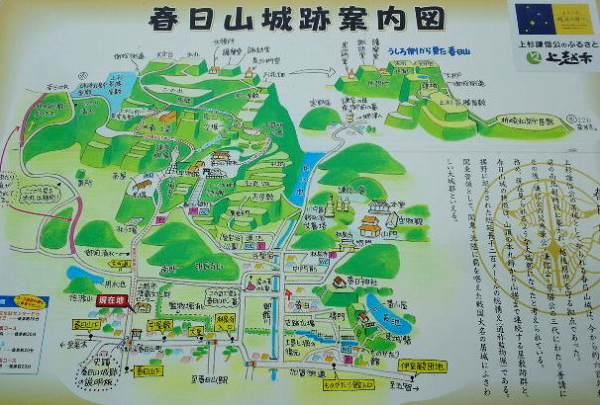 0523春日山12.jpg