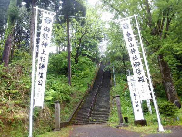 0523春日山13.jpg