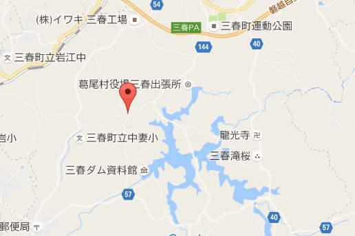 0819三春ダム1.jpg