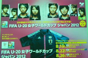 0819女子サッカー2.JPG
