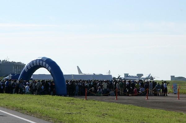 0903航空祭01.jpg