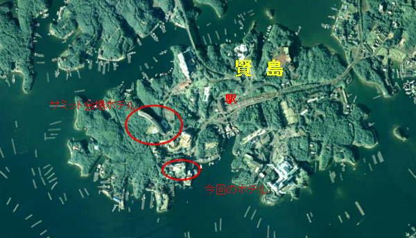 1120賢島.jpg