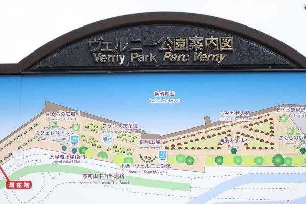 公園01.jpg