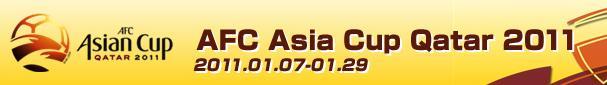 '11アジアカップロゴ.JPG