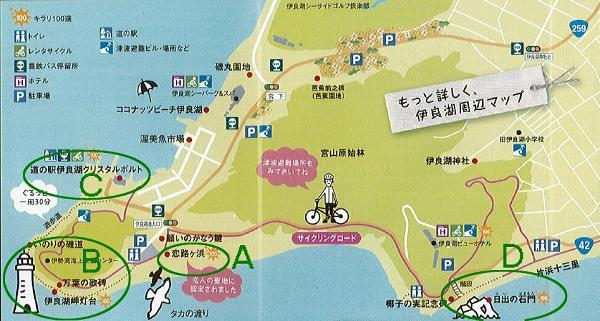0515伊良湖岬01.jpg
